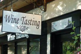 Saratoga Tasting Room